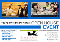 Scholar Base Invitation