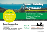 Summer Program - Invitation
